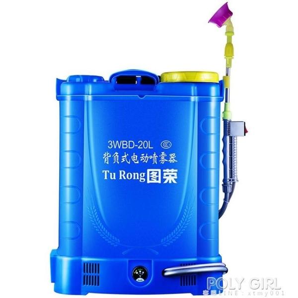 農用電動噴霧器背負式農藥噴灑器型鋰電池消毒新式充電高壓打藥機 ATF poly girl