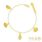 今生金飾    美人魚手鍊  純黃金手鍊