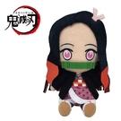 【鬼滅之刃 絨毛玩偶】鬼滅之刃 絨毛玩偶 娃娃 竈門禰豆子 Chibi 日本正版 該該貝比