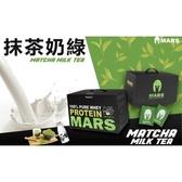 戰神MARS乳清蛋白(低脂高蛋白) 分離式乳清蛋白 (抹茶奶綠)60份~加碼送Sport-Wash運動組合包【2003892】