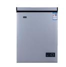 新款特價立式家用小型冰櫃冷藏冷凍兩用櫃子節能迷你保鮮冷櫃商用MBS「時尚彩紅屋」