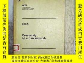 二手書博民逛書店CCITT罕見GAS 9 CASE STUDY ON A RUR