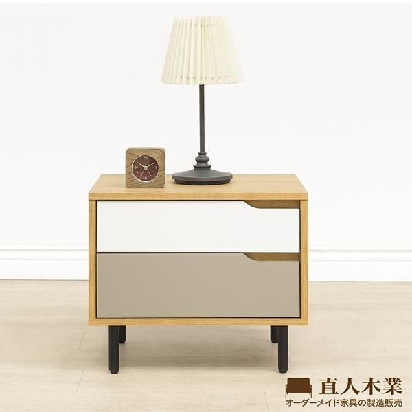 日本直人木業-COLMAR白色簡約55公分床頭櫃