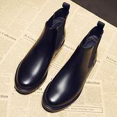 短靴馬丁靴百搭英倫真皮圓頭切爾西靴子【不二雜貨】