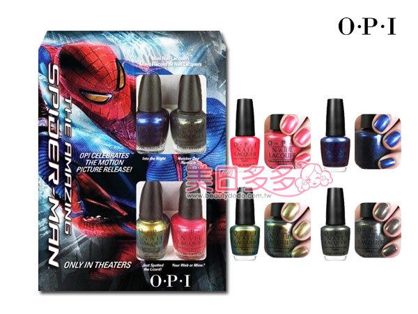 OPI SPIDER MAN 蜘蛛人暗黑限量系列 迷你組 3.75ml【美日多多】