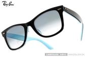 RayBan 太陽眼鏡 RB2140F 10013F -52mm (水藍) 經典Wayfarer 熱銷款# 金橘眼鏡