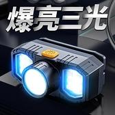 LED強光超亮頭燈頭戴式手電筒超長續航充電礦燈釣魚輕戶外氙氣燈 梦幻小镇「快速出貨」