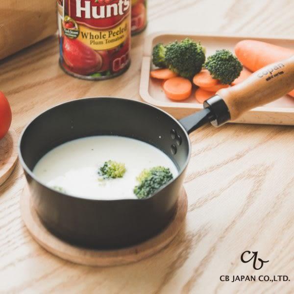 日本 露營 平底鍋 琺瑯 野餐【CB013】CB COPAN黑鐵系列迷你牛奶鍋 收納專科