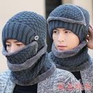 帽子男冬天加厚加絨保暖防寒防風護耳針織毛線帽男士秋冬季騎 【快速出貨】