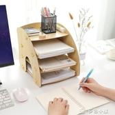 辦公收納盒優湃辦公桌面收納盒用品大號抽屜文件夾文具室木質儲物書桌置物架遇見初晴YXS
