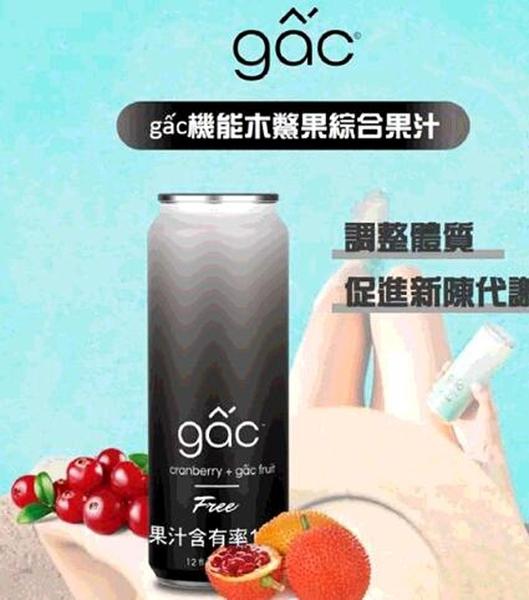 [COSCO代購] W128993 GAC 機能木鱉果綜合果汁 356克 X 8瓶