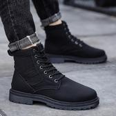 冬季韓版潮流男靴子百搭馬丁靴高幫加絨保暖男鞋黑色工裝雪地棉靴 KV3775 【歐爸生活館】