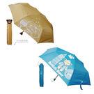 【英國熊】造型折疊輕便傘...