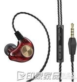 入耳式耳機有線運動跑步防掉vivo華為手機通用線控耳塞重低音帶麥 印象家品