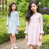 女童吊帶裙洋裝 女童吊帶連身裙韓版中大兒童洋氣長袖蕾絲網紗裙子潮 寶貝計畫