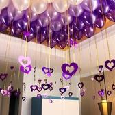 結婚禮用品裝飾布置婚房氣球婚慶生日派對布置【聚寶屋】