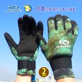 [台灣製 Aropec]  2mm 迷彩 潛水手套 綠 ;蝴蝶魚游泳防寒專家