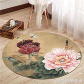 中式地墊圓形地毯客廳臥室瑜伽墊衣帽間復古中國風地毯防滑可水洗   莫妮卡小屋  YXS