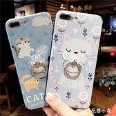 日韓蘋果6s手機殼小清新卡通可愛情侶硅膠全包  BS21610『毛菇小象』