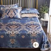 冰絲涼感三件套床罩被套組涼席雙人床可水洗折疊【君來佳選】