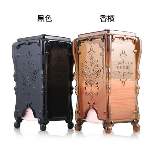 復古風格 Anna Sui風格 站立式 化妝棉 收納 1入 黑色/香檳【BG Shop】2款可選
