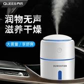 車載加濕器汽車空氣凈化器車內噴霧小氧吧無線霧化機創意家車用品 青山市集