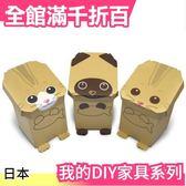 【小福部屋】【動物造型垃圾桶1】日本原裝 我的DIY家具系列 秘密基地家家酒 兒童節 熱銷 聖誕節