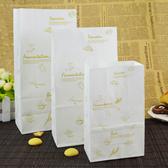 8折免運 烘焙包裝 方底餅幹點心打包袋西點蛋糕白牛皮紙袋50個食品包裝袋