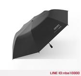 遮陽傘雨傘女韓國小清新晴雨兩用ins男遮陽傘防曬防紫外線太陽傘情侶傘- CY潮流