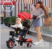 兒童三輪車腳踏車1-3-6歲2大號嬰兒手推車寶寶輕便自行車童車ATF LOLITA