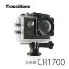 速霸㊣全視線 CR1700 1080P 極限運動防水型行車記錄器加贈配件包(支架+車充+32G記憶卡)(全新福利品)