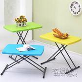 摺疊桌便攜式小桌子兒童學生學習戶外可降家用簡約餐桌書桌椅電腦igo 衣櫥秘密