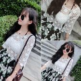 外套  夏裝新款韓版女裝花朵鉤花鏤空水溶短袖蕾絲衫百搭顯瘦罩衫女   coco衣巷