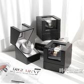 手錶搖錶器單錶迷你1錶位家用收納盒子電動上弦機械錶自動轉錶器XW(一件免運)