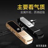 現代微型錄音筆 專業高清降噪迷你學生MP3播放器 BF7189『寶貝兒童裝』