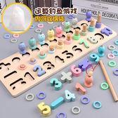 積木 寶寶啟蒙早教益智力開發一數字拼圖兒童玩具1 2 3周歲男女孩【兒童節交換禮物】