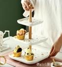 水果盤 北歐式ins陶瓷雙三層蛋糕架點心零食糖水果盤創意現代客廳下午茶 618購物節
