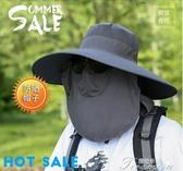 釣魚帽子-遮陽帽子夏季男士戶外釣魚帽騎車防曬帽遮臉防紫外線漁夫帽太陽帽 提拉米蘇
