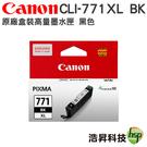 CANON CLI-771XL 黑 原廠墨水匣 盒裝 適用MG5770 MG6870 MG7770