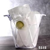 亞克力冰桶 酒吧KTV會所手提冰桶 家用冰桶 香檳桶 冰塊桶 冰粒桶 xy5075【優品良鋪】