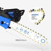 220v 大功率電鋸家用小型伐木鏈鋸 多功能鏈條切割機電動工具TT3209『美鞋公社』