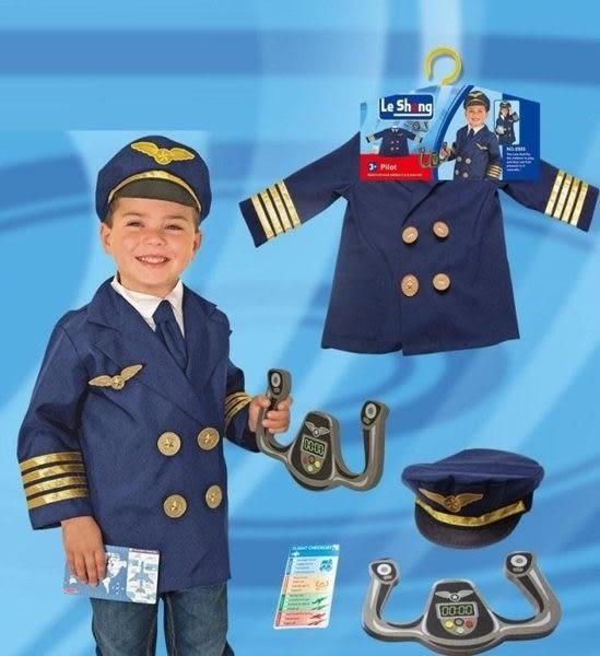 【機師機長造型服】兒童職業裝扮角色扮演服裝 派對說故事比賽幼兒園畢業晚會