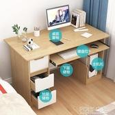 電腦桌台式桌家用簡約北歐學生書桌寫字桌簡易大容量辦公桌小桌子 ATF poly girl