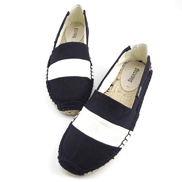 美國正品 Soludos 基本款黑白寬條紋草編懶人鞋【現貨在台】