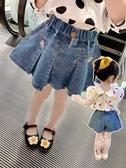 女童2020年新夏裝兒童寶寶時尚洋氣韓版牛仔裙半身裙子裙褲童裝 小天使