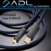 Furutech 古河 ADL Formula 2 Type A-Mini B 鍍銀導體USB傳輸線 (5M)