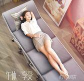折疊床 折疊床單人家用午休床簡易躺椅辦公室便攜午睡床行軍床多功能 第六空間 igo