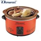 《多偉DOWA》 3.6L陶瓷燉鍋 DT-500~台灣製造