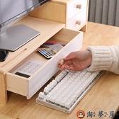 電腦增高架桌面收納支架顯示器屏幕抬高實木置物架【淘夢屋】