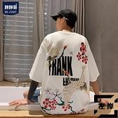 短袖t恤男夏季大碼情侶印花半袖寬版男士打底衫【左岸男裝】